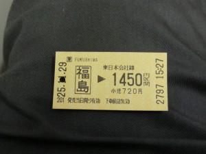 CIMG6713