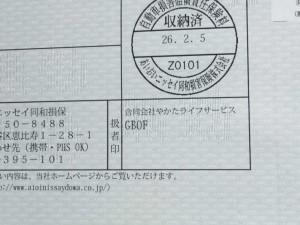 DSCF1468